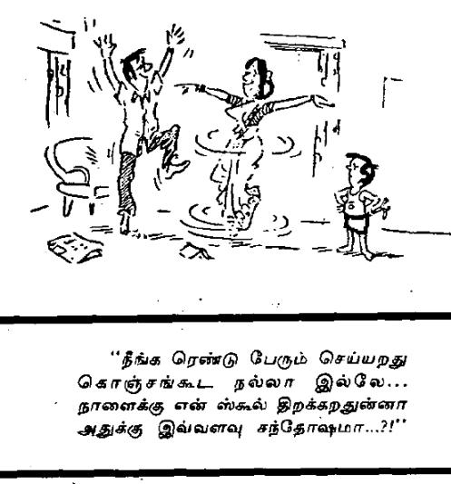 madhan_jokes_rettai_vaal_rengudu_4