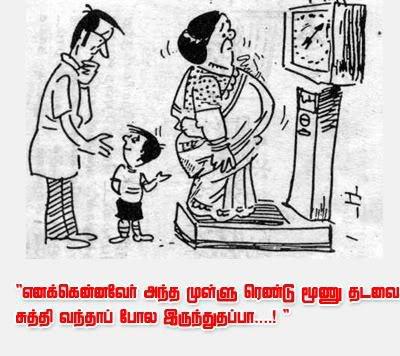 madhan_jokes_rettai_vaal_rengudu_7